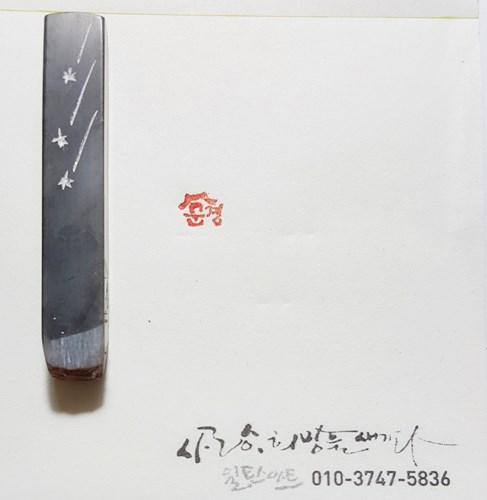 ci-bi-36