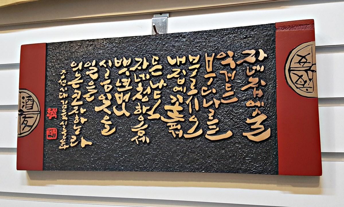 s-127 주문시제작350,000원(50x30)