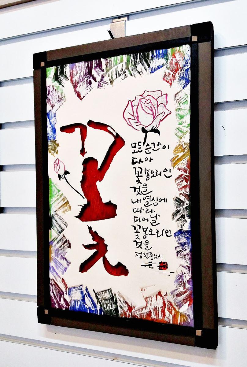 s-68 꽃 400,000원(30x44)